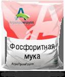 оксиды фосфора, фосфорная кислота, фосфорные удобрения