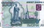 2000-v-den